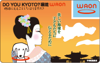 DO YOU KYOTO?環境WAON
